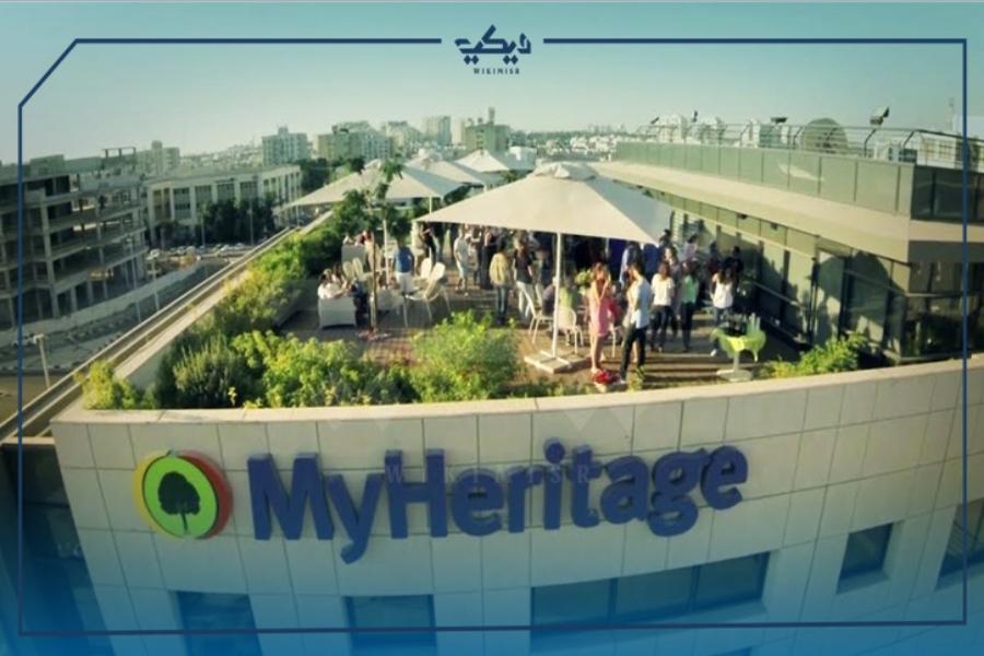 برنامج MyHeritage