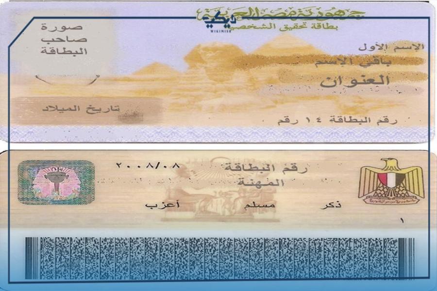 استخراج شهادة ميلاد من البريد