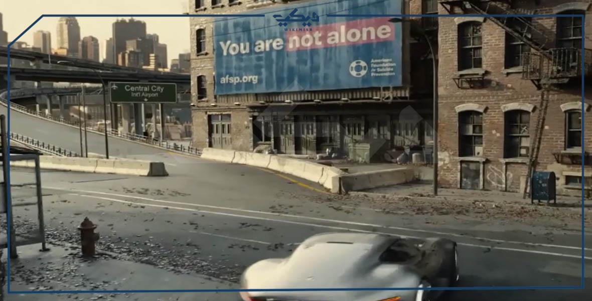 أنت لست وحدك