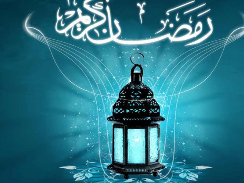 أفضل صور تهنئة رمضان 2021 تبشرك بقدوم الشهر الكريم