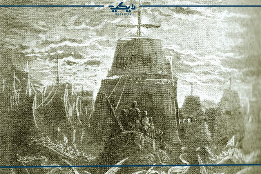 الحملة الصليبية السابعة بقيادة الملك الفرنسي لويس التاسع