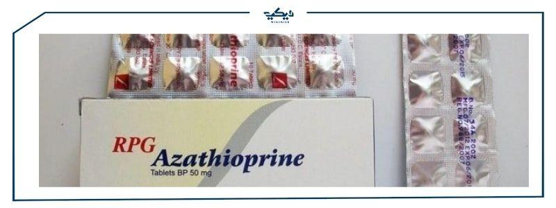 ادوية التهاب القولون