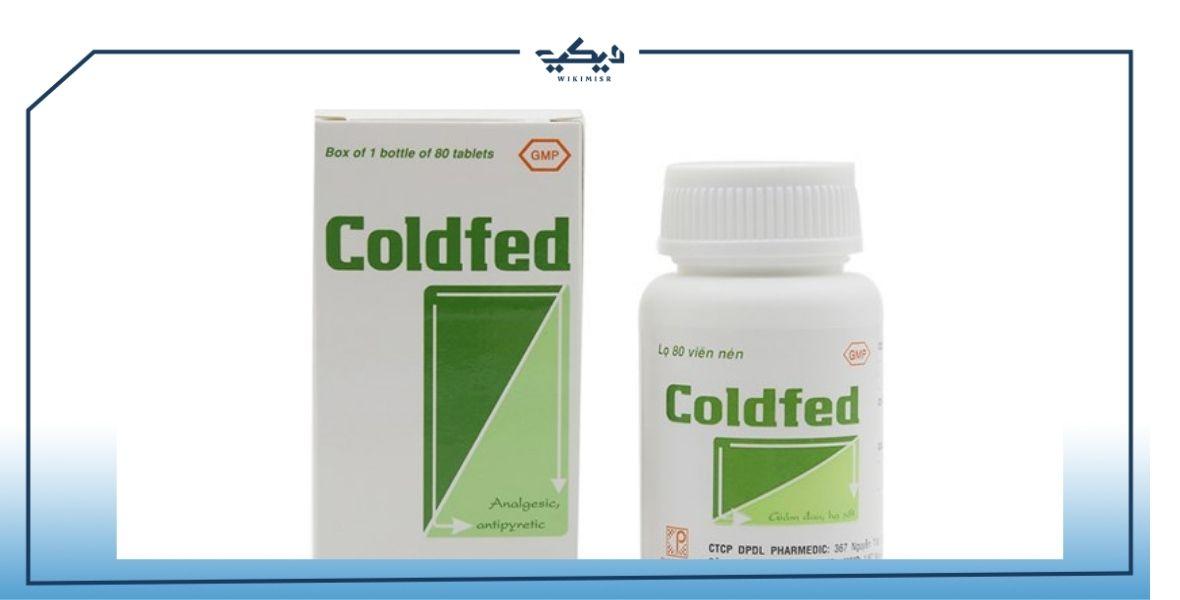 ادوية التهاب الجيوب الانفية