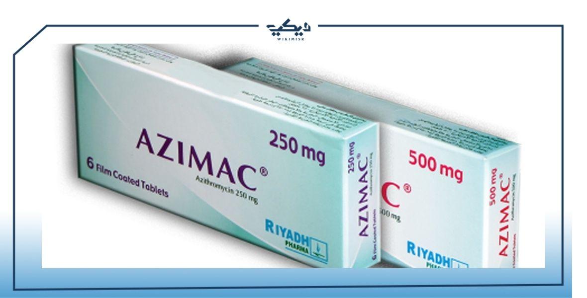 ادوية التهاب الشعب الهوائية
