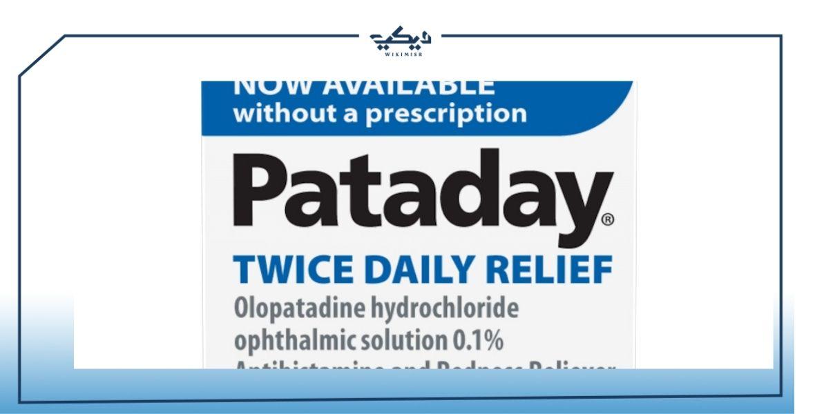 ادوية التهاب العين