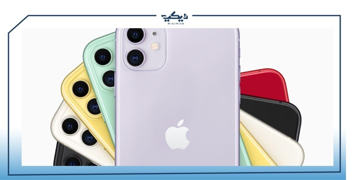 سعر أيفون 11 في السعودية