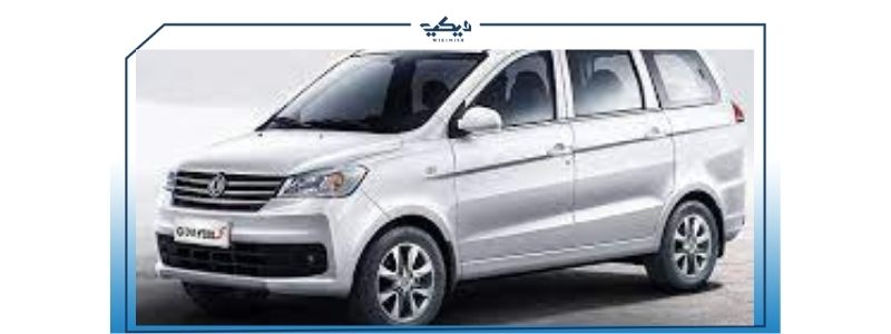 متوسط اسعار سيارة صيني 7 راكب مستعملة