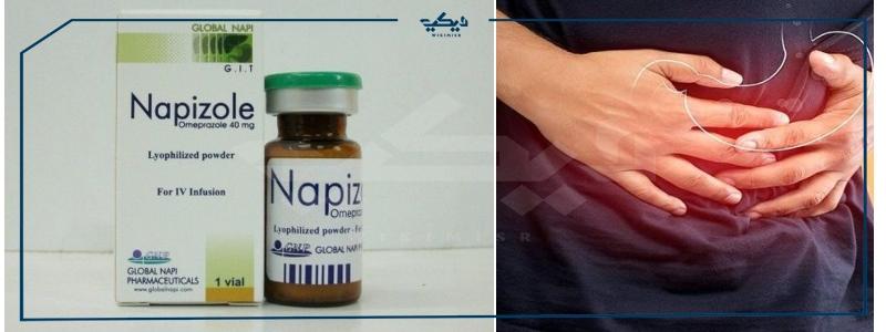 سعر نابيزول napizole لعلاج حموضة المعدة