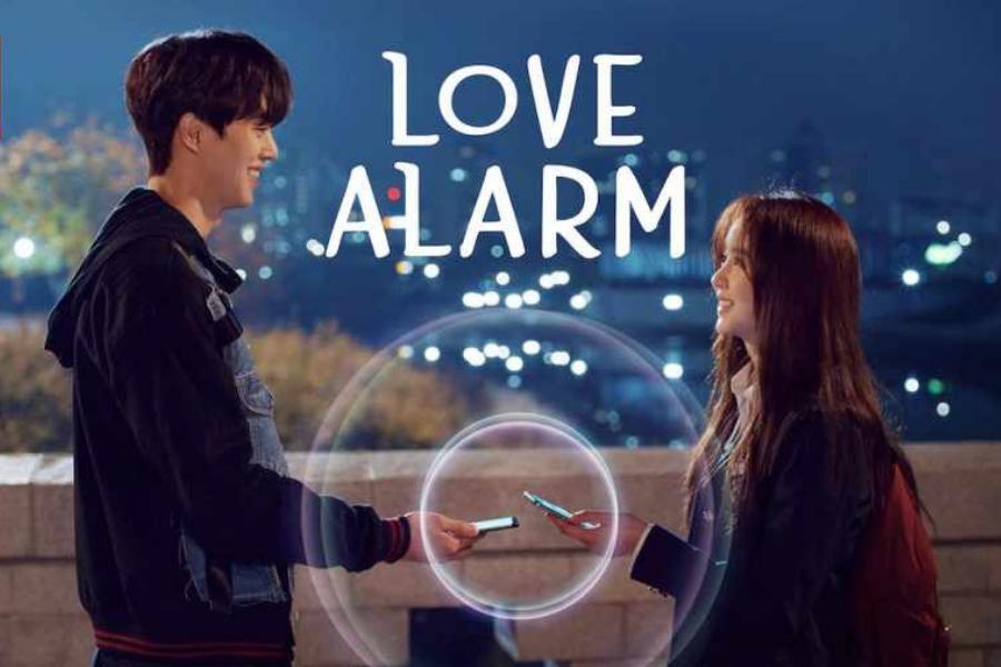مسلسل _Love Alarm