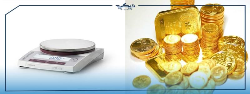 ما هو وزن الجنيه الذهب في مصر
