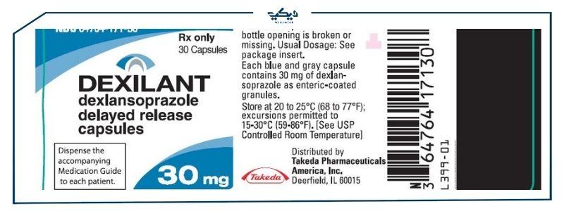 dexilant 60 لعلاج حرقة المعدة – السعر والبديل