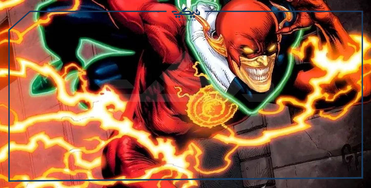 بذلة Parallax-Flash