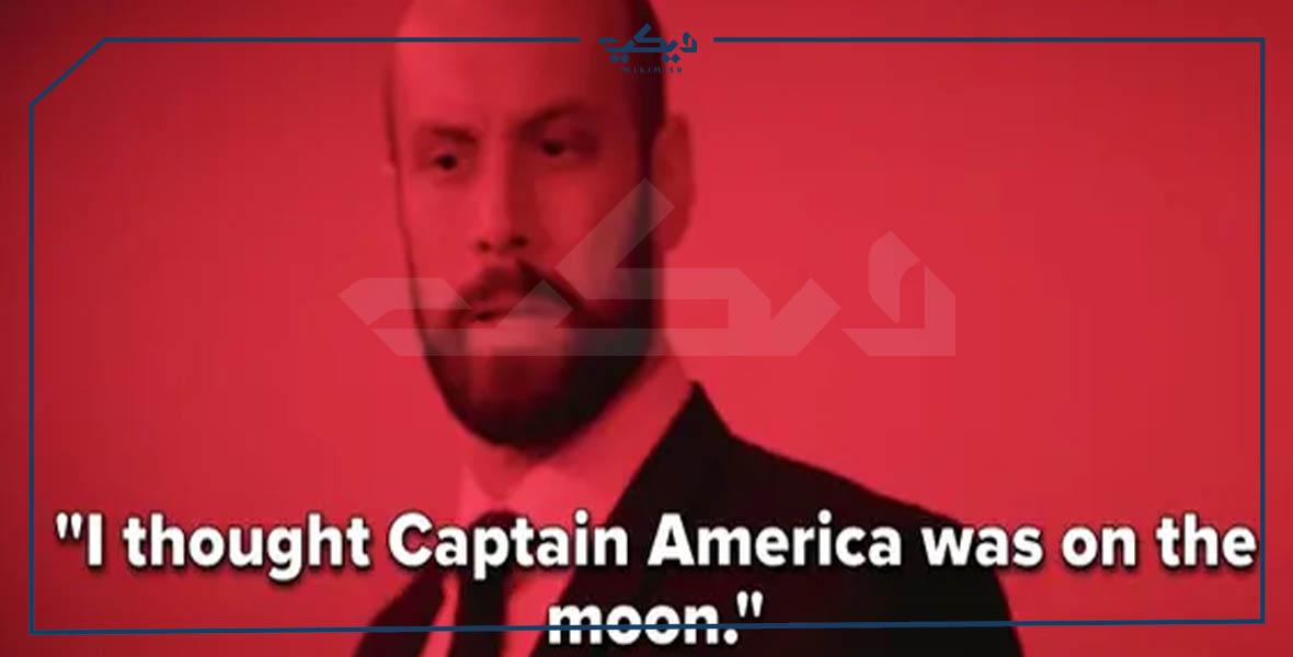 كابتن أمريكا على القمر