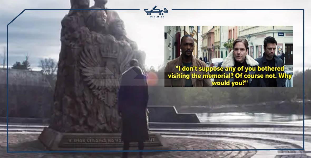 نصب سوكوفيا التذكاري