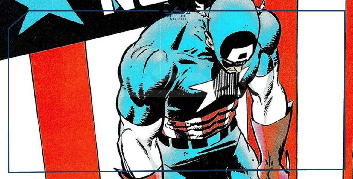 Captain America No More