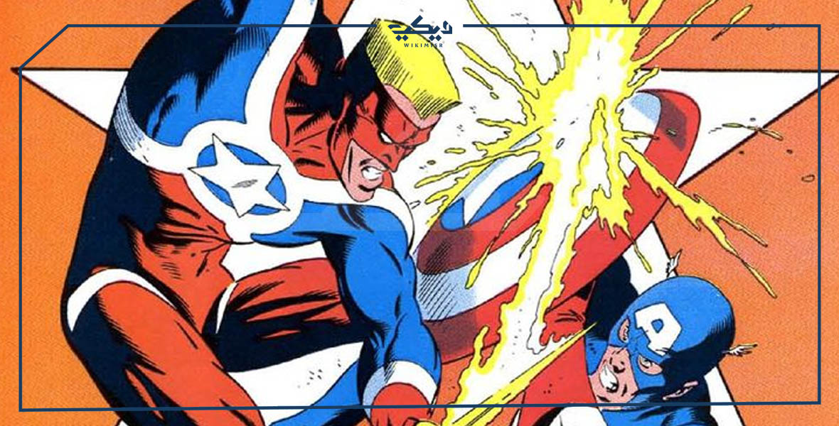 The Super-Patriot