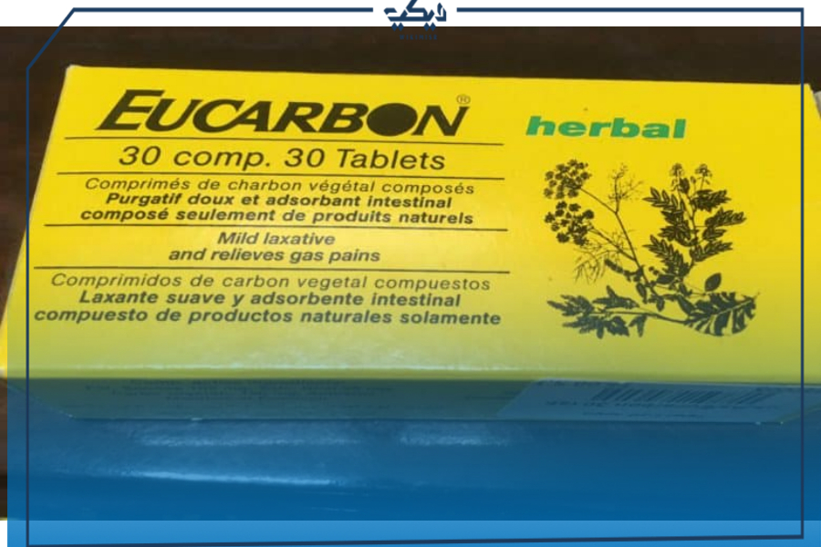 ادوية لعلاج الانتفاخ والغازات