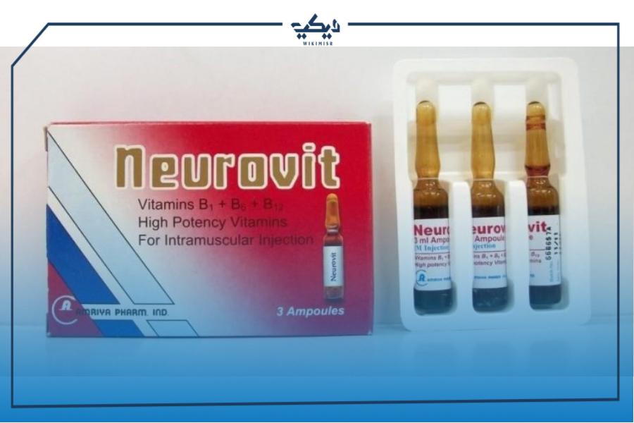 ادوية لعلاج الانيميا