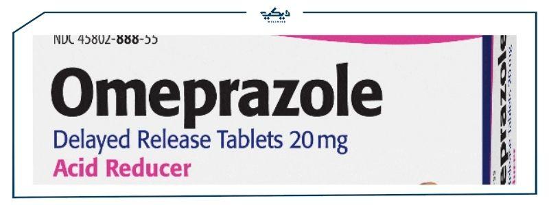ادوية حموضة المعدة للصائمين في رمضان