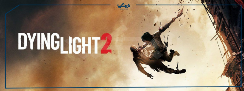 لعبة Dying Light 2 كيف تلعب اللعبة وتعرف خفاياها