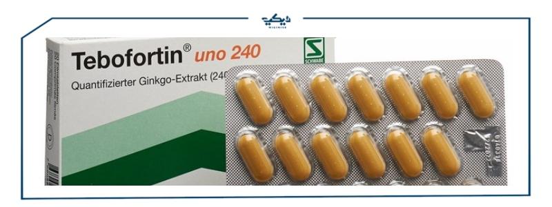 دواء تيبوفورتين