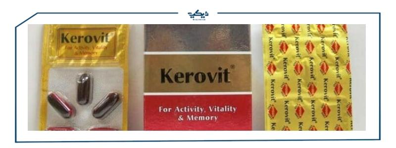 دواء كيروفيت Kerovit