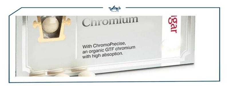 كروميوم