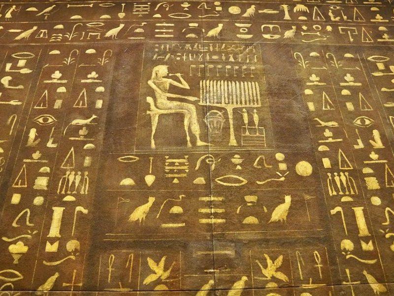 ماهى لغة المصريين القدماء؟