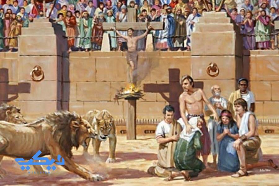 إضهاد الرومان للمسحية الذى تحول للعكس مع إعنناق الرومان للمسيحية.