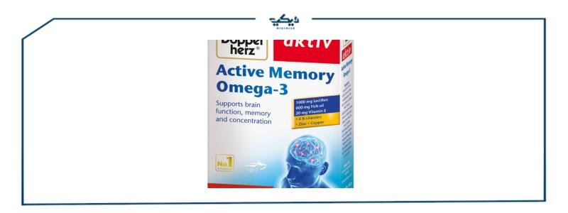 Active memory دواء