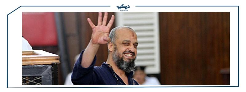 إعدام محمد البلتاجي