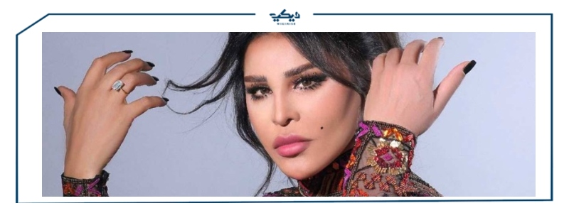 السيرة الذاتية للفنانة الخليجية أحلام