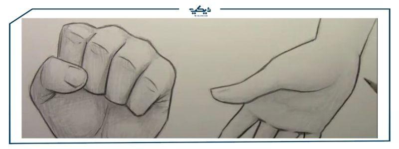رسم اليد خطوة خطوة
