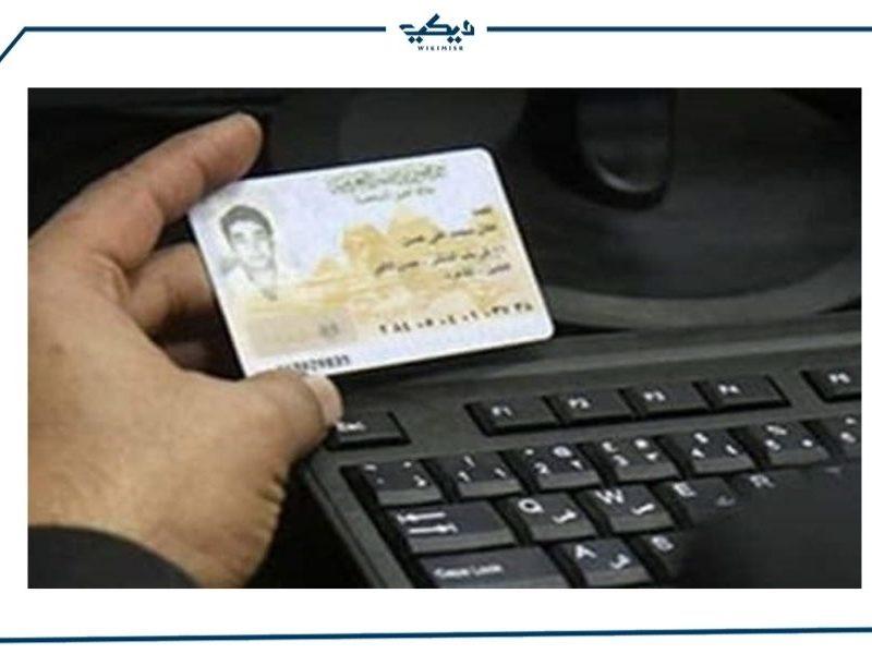 تجديد بطاقة الرقم القومي المنتهية 2021