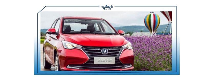 أسعار سيارات شانجان في السوق المصري