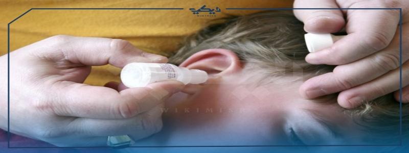 أفضل قطرة لعلاج التهاب الأذن وكيفية استخدامها