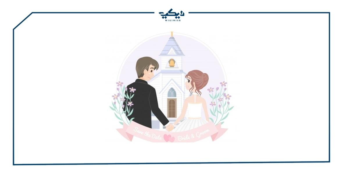 الصور الف مبروك الزواج