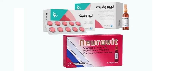 فوائد دواء نيوروفيت في علاج إلتهاب وضعف الأعصاب