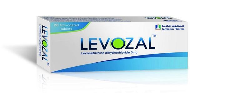 أقراص levozal لعلاج الجيوب الأنفية