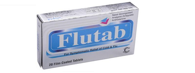 حبوب فلوتاب لعلاج نزلات البرد
