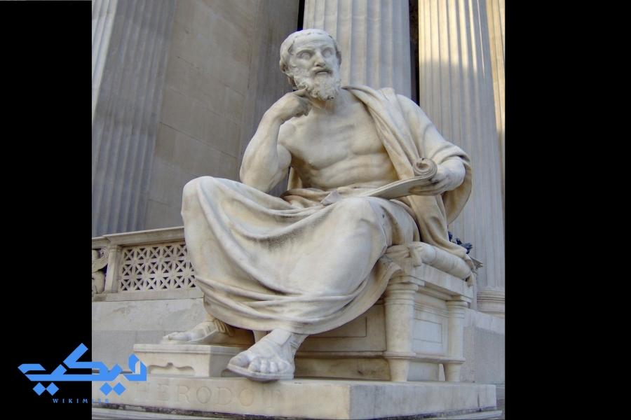 تمثال هيرودوت