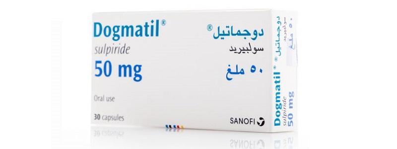 أقراص Dogmatil لعلاج الفصام