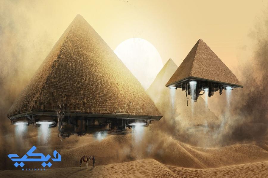 الأهرمات المصرية وخيالات الفضائيين.