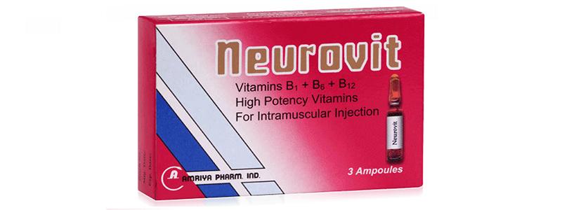 دواء نيوروفيت لتعويض نقص الفيتامينات
