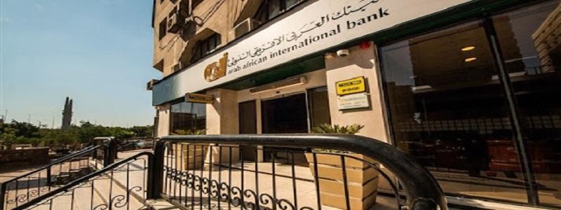 البنك العربي الافريقي