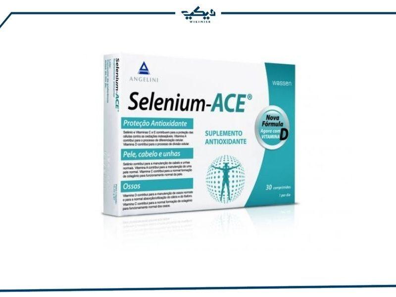 سعر أقراص سيلينيوم ايه سي اى أفضل المكملات الغذائية