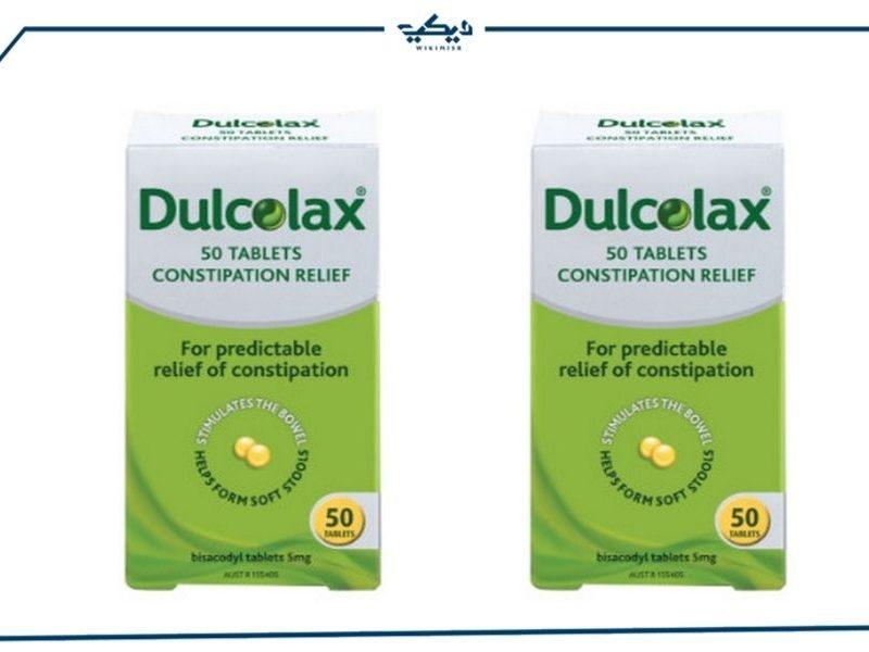 سعر أقراص ديولاكس Diolax لعلاج الإمساك