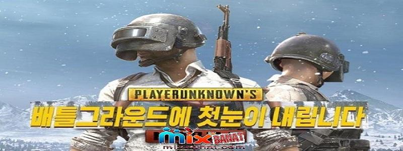 لعبة بابجي الكورية