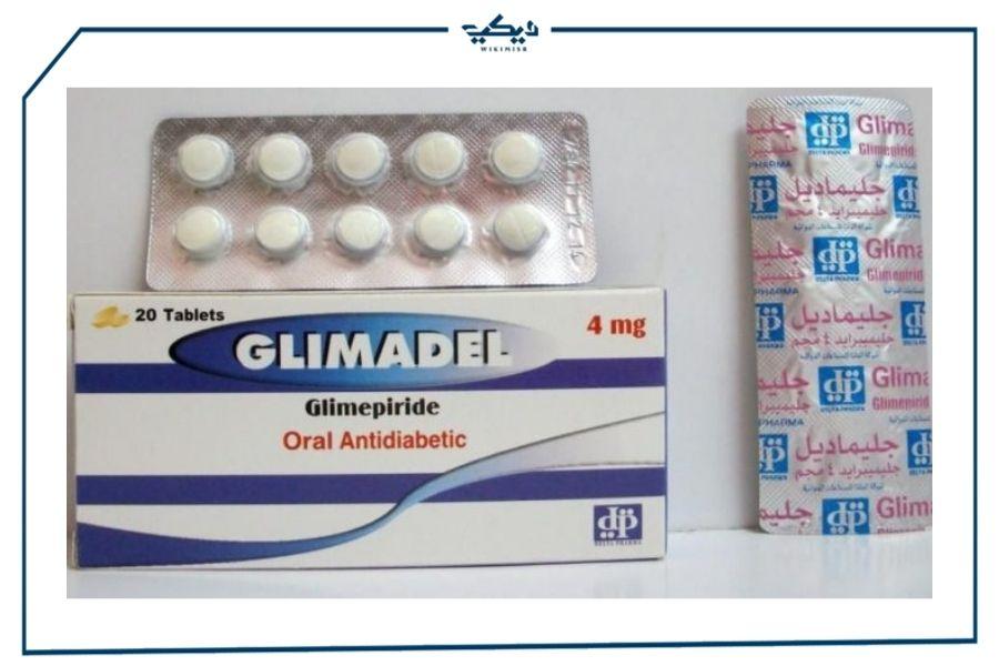 جليماديل Glimadel أقراص