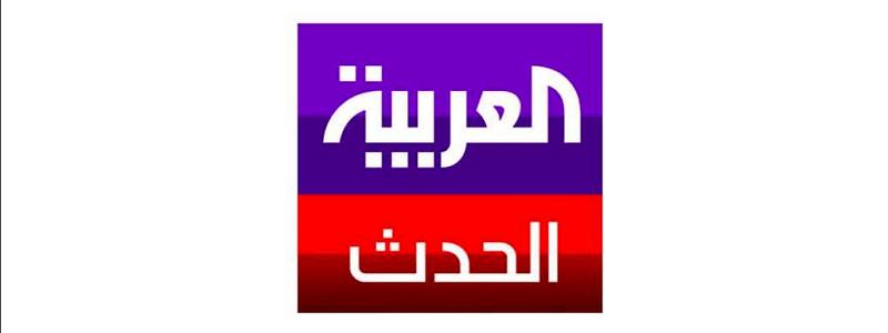تردد قناة العربية الجديد